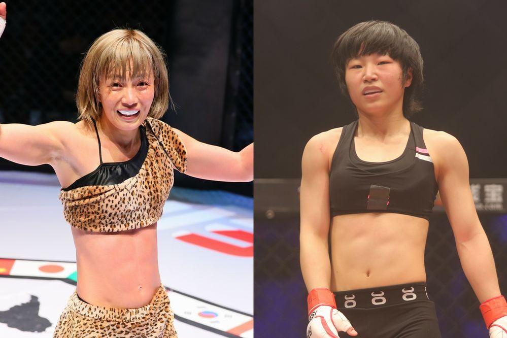 Watanabe vs Park