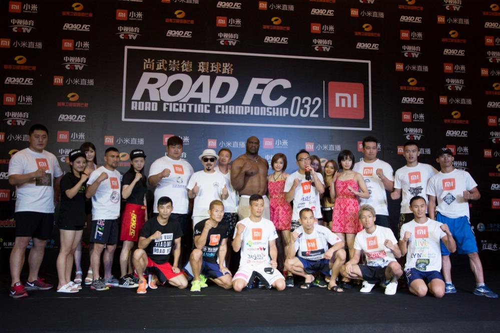 Road FC32