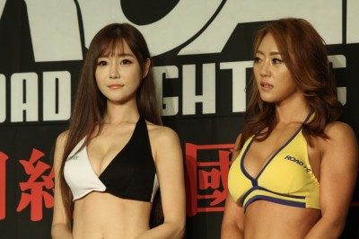 【Monday Ring Girl】ROAD FC26
