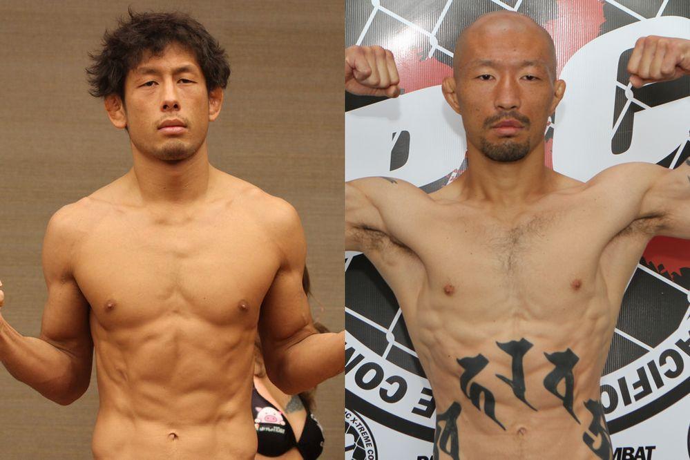Kishimoto vs Ura