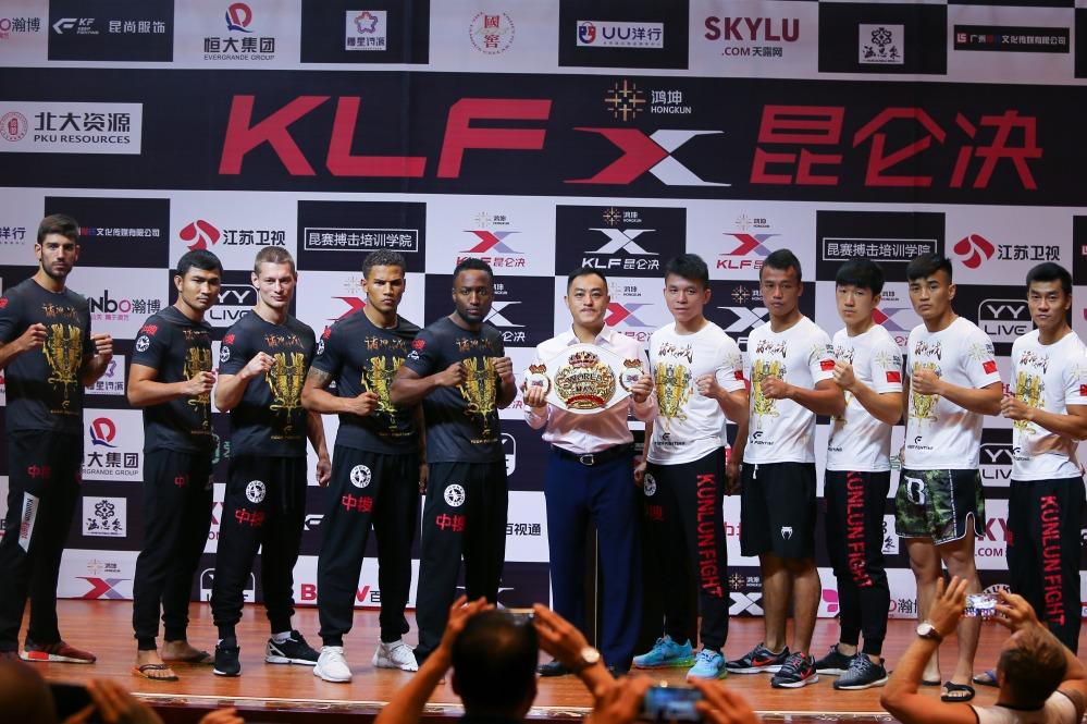 Kunlun Fight 70kg GP