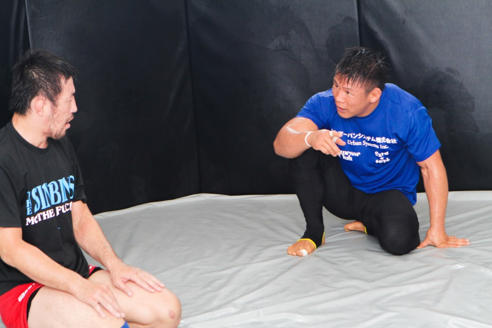 Satoru Kitaoka