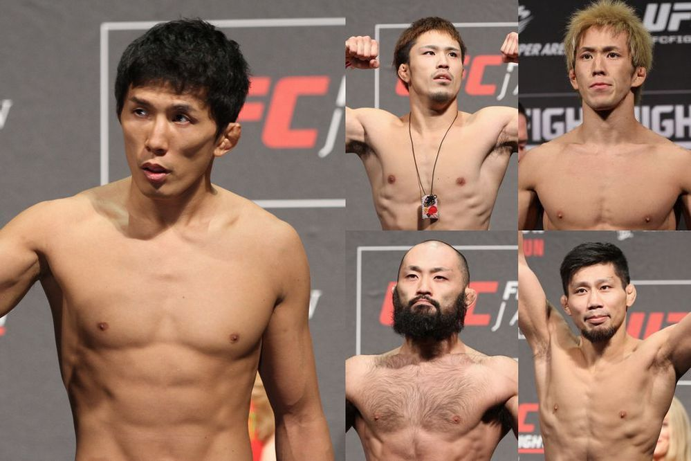 UFC Japanese Fighters