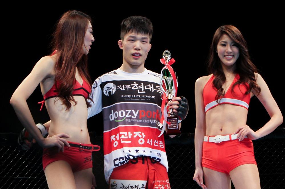 kim-kyu-sung