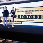 【RFC】100万ドル(※約1億400万円)ライト級トーナメント正式GOサイン。既に交渉も開始……