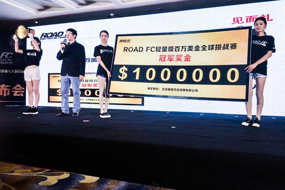 road-fc-1-million-70kg-tournament