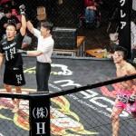 【Deep Cage】DJ.taikiを寝技で圧倒、快勝した元谷友貴 「強い相手とバンタム級で戦っていきたい」