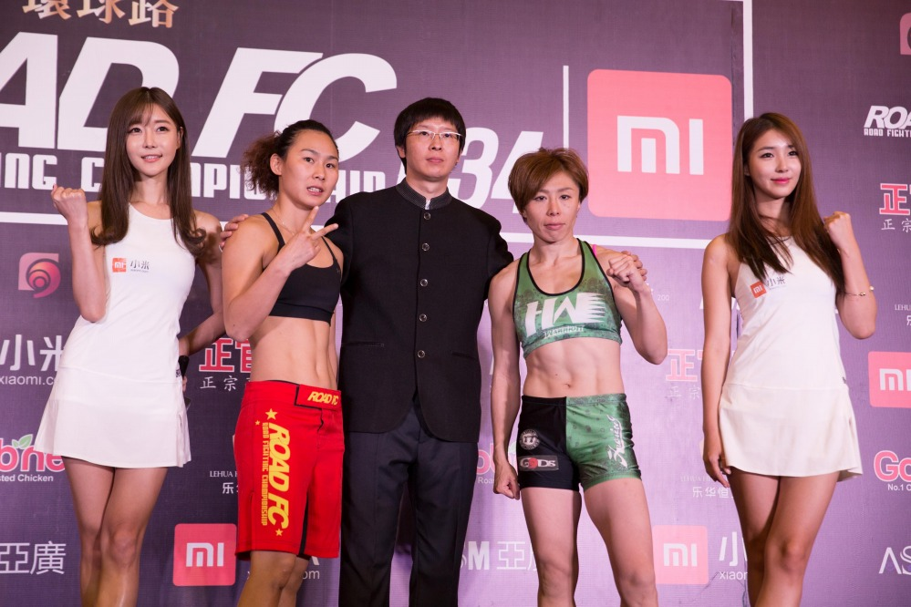yan-xyiaonan-vs-fujino
