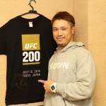 【UFN101】ヴォルカノフスキーと対戦する粕谷優介<02>「自分を褒めることができる戦いを」