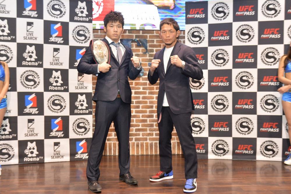 Saito vs Uno