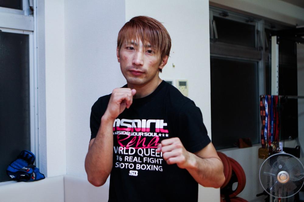 Shooto Watanabe