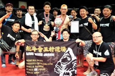 【Wardog13】チョモランマ1/2が初防衛戦。松浪孝芳×カン・ジェグでストロー級王座決定戦