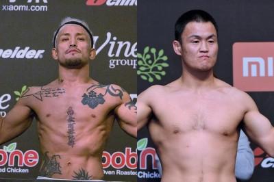 Shinji Sasaki vs Amartuvshin Khuukhenkhuu