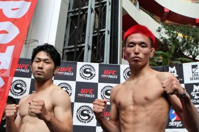 Oni vs Hayato