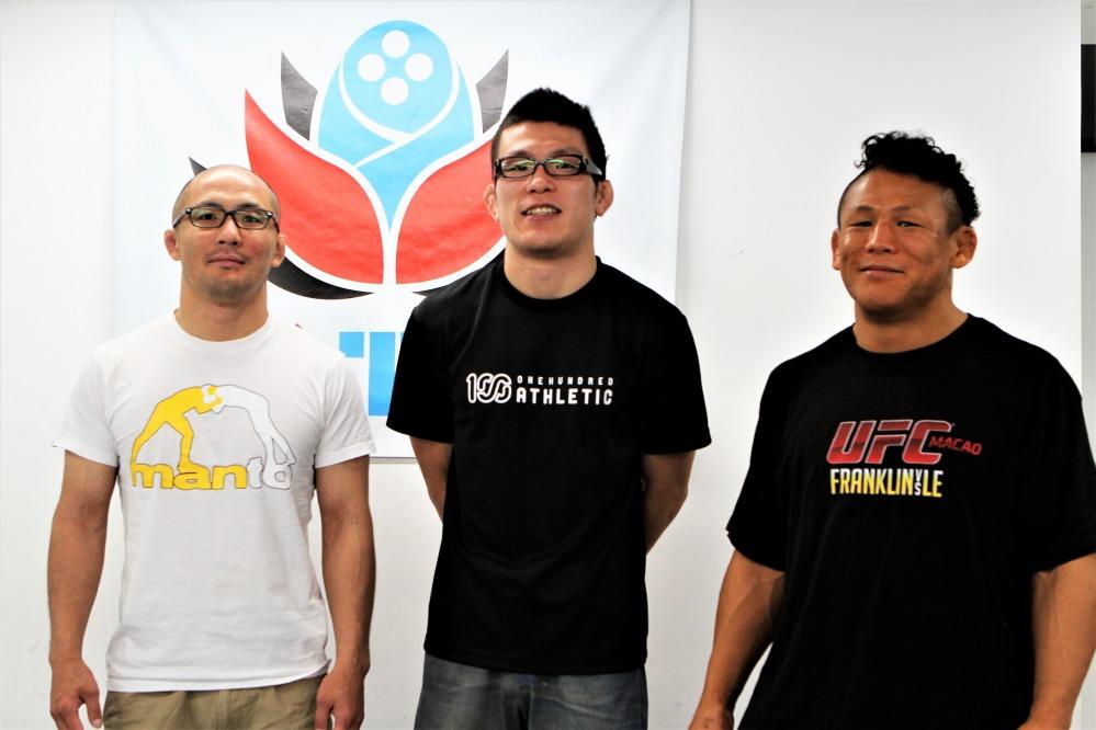 Yasumi, Aoki and Kitaoka
