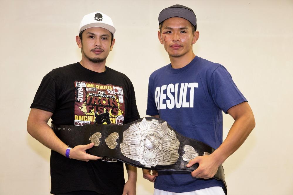 Abe & Inagi