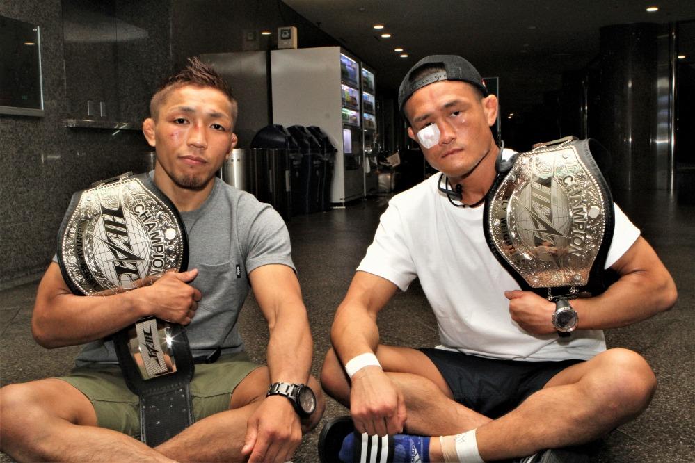 Akao & Kasugai