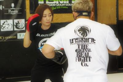 Megugu & Sasaki