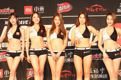 【Monday Ring Girl】ROAD FC 28