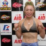 【DEEP79】べク・ヒョンジュと対戦──藤野恵実 「ストロー級で一番になるために戦っている」