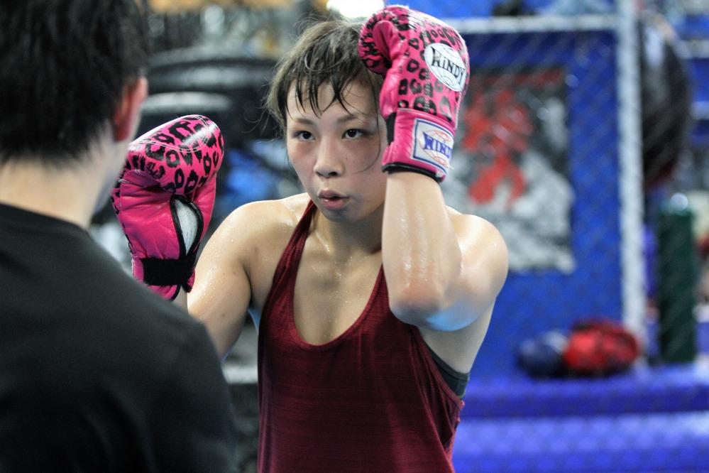 Miura Ayaka