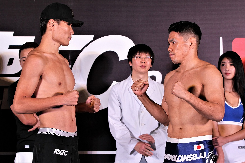Bao vs Shimoishi