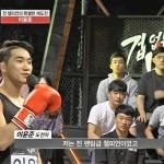 【RFC】韓国MMA界の至宝イ・ユンジュンがキム・スーチョルと……地上波リアリティTVで復活へ動き出す
