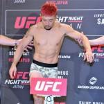 【UFC221】失地回復へ、廣田瑞人がロス・ピアソンと対戦 「出直すことになりました」