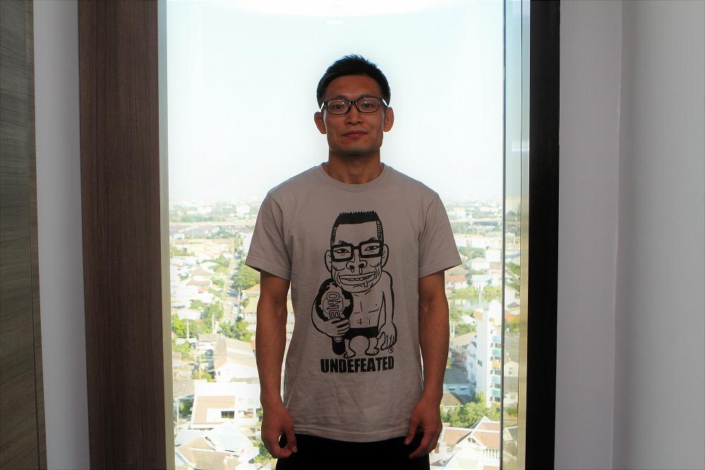 Nobita Naito