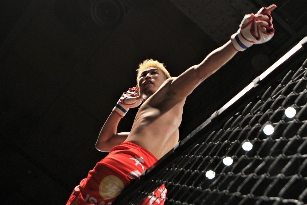 Seigo Yamamoto