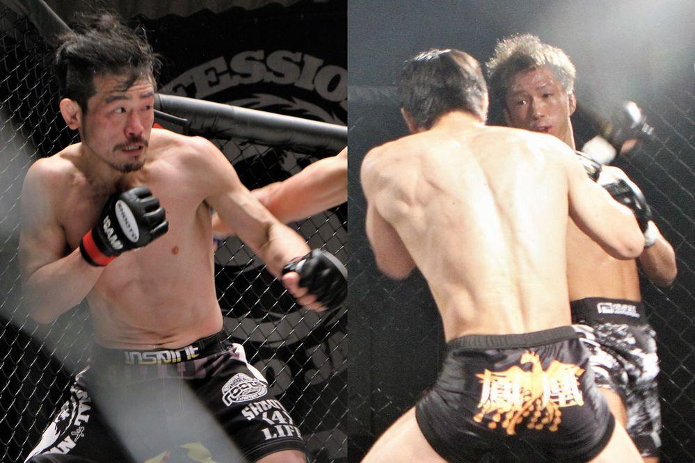 Tsuchiya vs Minamide