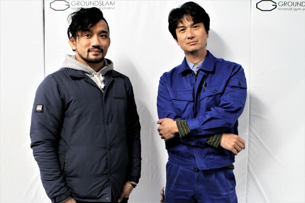 Katsumura & Aihara