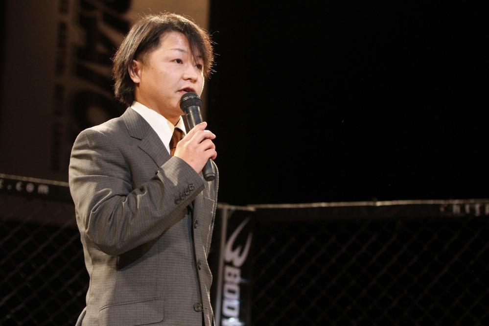 Shinji Inui