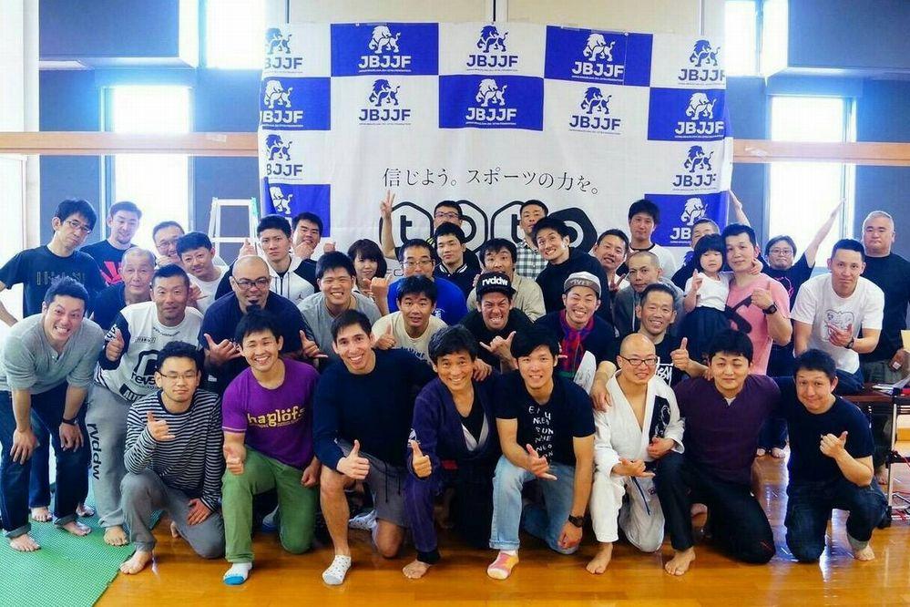 Team Kagoshima