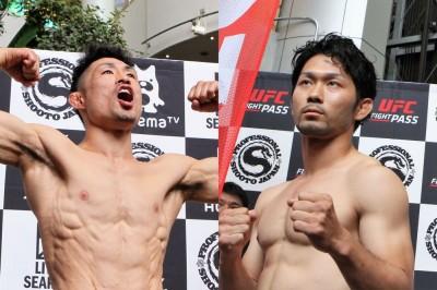 Maeda vs Onibozu