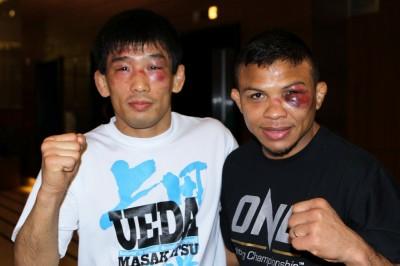 Ueda & Bibi