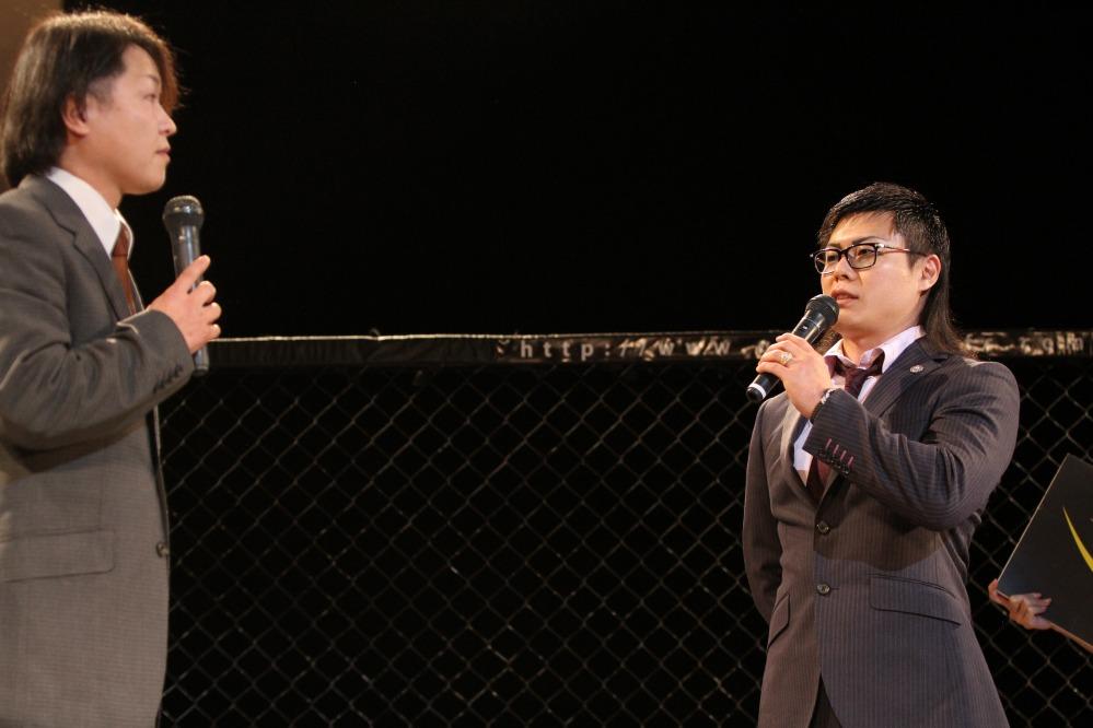 Yuichiro Sakurai