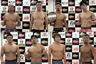 【DEEP84】最後のディファ有明大会、横田一則引退試合――計量終了
