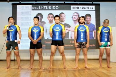 U-Zukido