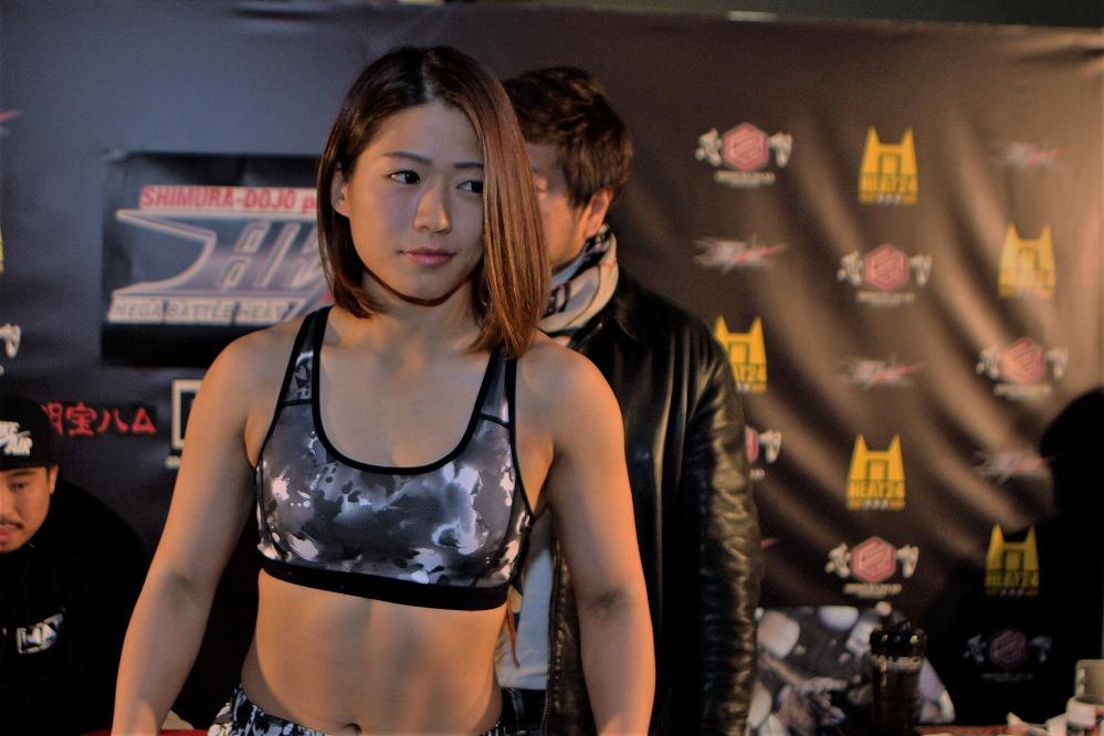 Mariya Suzuki