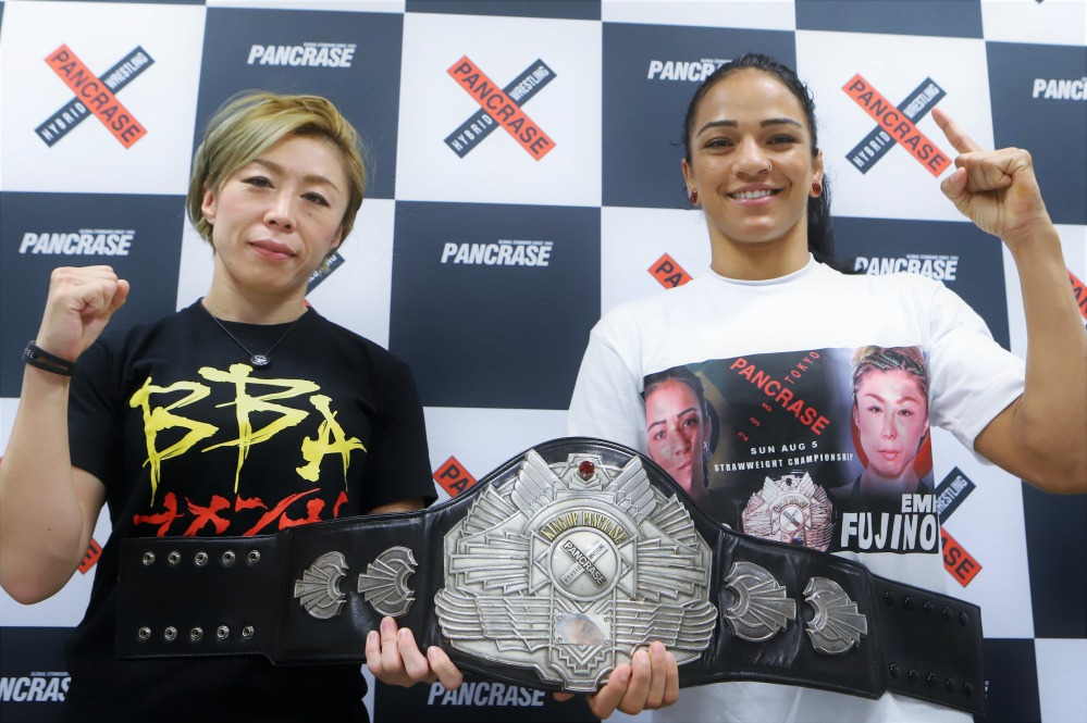 Pancrase298 Signing Ceremony