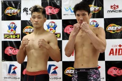 Yokoyama vs DJ