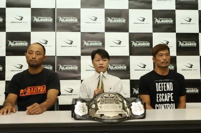 Dogaki vs Ishikawa