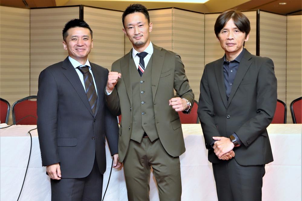 Yamaguchi, Umeno & Sakai