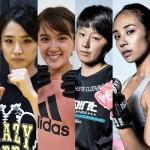 【KDS S03】格闘代理戦争シーズン03は、MMAでなく異種格闘技戦だ!! 女の戦い開幕戦の観覧者を募集中!!