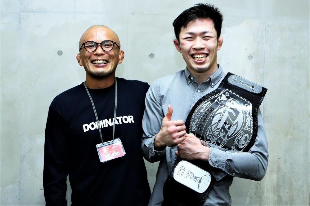 Umeda & Yamasu