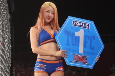 16 05 22 TOP FC11(C)Moozine