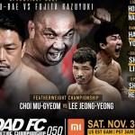 【Road FC50】アジアのMMAプロモーション初!! DAZNがロードFC50を米国でライブ配信