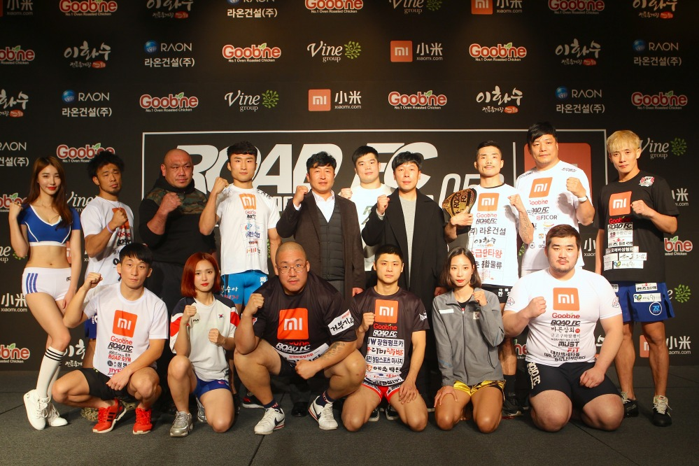 ROAD FC 050 weigh ins