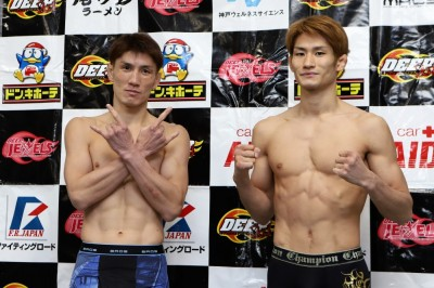 DJ vs Ishizuka